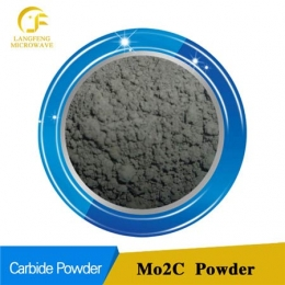 Mo2C Molybdenum carbide powder