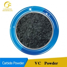 VC Vanadium Carbide Powder