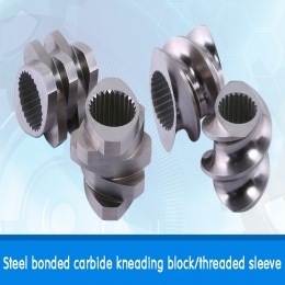 Steel bonded carbide kneading block threaded sleeve