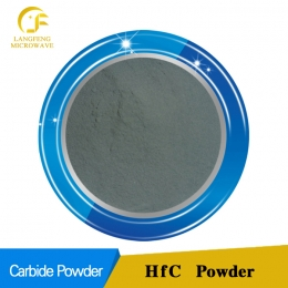 Hafnium Carbide Powder HfC Advanced Composites Material