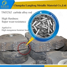 TM52XZ Titanium Carbide Based High Manganese Steel Bonded-Alloy  Wear-Resistant Material